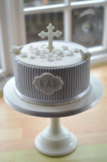 Pale grey & ivory dove Christening cake